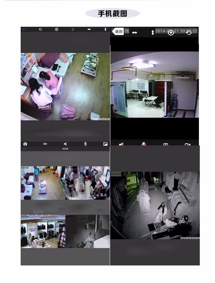 Câmera de vigilância 8